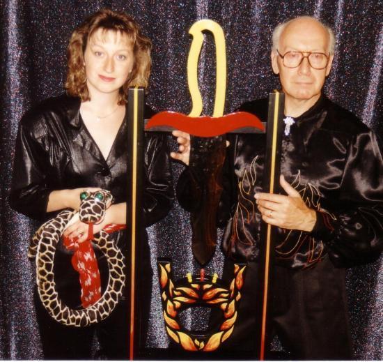 Illusion Congrès de DUNKERQUE 1998